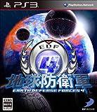 地球防衛軍4 (初回購入特典 DLC搭乗兵器予定同梱)