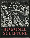 img - for Bogomil Sculpture book / textbook / text book