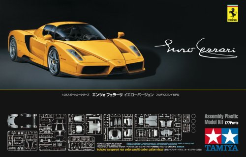 Tamiya Enzo Ferrari Yellow Version 1/24