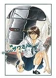 高校球児 ザワさん 10 (ビッグ コミックス〔スペシャル〕)
