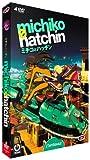 echange, troc Michiko e Hatchin - Intégrale Slimpak
