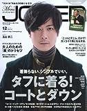 Men's JOKER 12月号