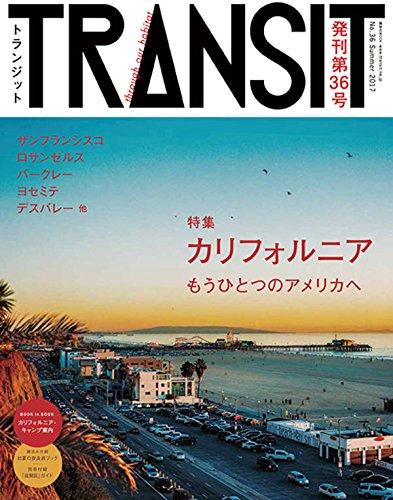 TRANSIT 2017年Vol.36 大きい表紙画像