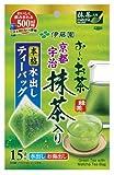伊藤園 おーいお茶 京都宇治抹茶入り水出し緑茶ティーバッグ 3.5g×15袋