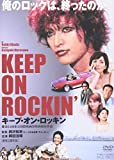 KEEP ON ROCKIN'[DVD]