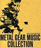 Image of Metal Gear 20th Anniversary: Metal Gear Music Collection