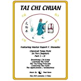 Tai Chi Chuan - Classical Yang Style In Five Chapters [DVD]by Rupert F. Shonaike