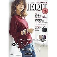 IEDIT 表紙画像