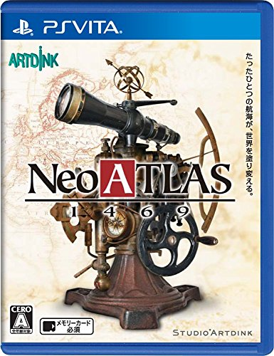 Neo ATLAS 1469 - PS Vita
