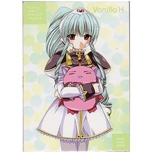 ヴァニラ・H (illustしなのゆら) VENUS IDOL PROJECT ギャラクシーエンジェルエディション ノーマルカード NO.038