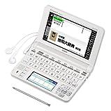 カシオ 電子辞書 エクスワード ドイツ語モデル XD-U7100