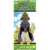 ドラゴンボール改 ワールドコレクタブルフィギュア Episode of Boo vol.2 魔人ブゥ (純粋悪)