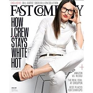Audible Fast Company, May 2013 | [Fast Company]