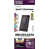 ラスタバナナ  Xperia X Performance 反射防止フィルム T711XXP