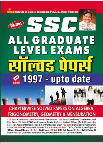 SSC All Graduate Level Solved Papers(Hindi)