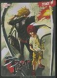 echange, troc Kaze, Shonen - BB Project, Tome 4 : Shogun