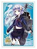 ブシロードスリーブコレクションHG (ハイグレード) Vol.794 艦隊これくしょん -艦これ- 『弥生』
