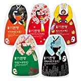 韓国お土産 チマチョゴリ シートマスク5枚セット 韓国土産 海外土産