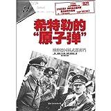 Atomic bomb von Hitler: Nazi-Deutschland Atomwaffen Geheimarchiv (Chinesisch Ausgabe) 2010 ISBN: 9787801739902...