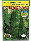 ほろにがくん   トキタ種苗のニガウリ種です