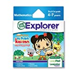 Leapfrog Leapster/LeapPad Explorer Game Ni Hao Kai-Lan Super Happy Day!