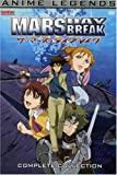 Mars Daybreak: Complete Collection (Anime Legends)