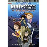 Mars Daybreak: Complete Collection (Anime Legends) ~ Mars Daybreak
