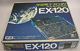 初期 学研電子ブロック EX-SYSTEM EX-120