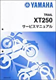 ヤマハ セロー250/XT250(3C5) インジェクション サービスマニュアル/整備書/基本版 QQS-CLT-001-3C5