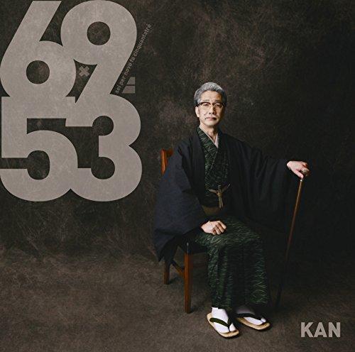6 × 9 = 53(DVD付) (デジタルミュージックキャンペーン対象商品: 400円クーポン)