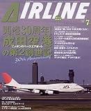 AIRLINE (エアライン) 2008年 07月号