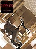 Cinefex No.19 日本版 -インセプション-