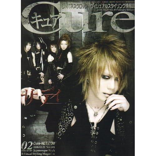 Cure(キュア) 2017年 02 月号 [雑誌]