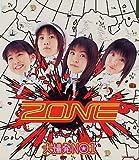 大爆発NO.1-ZONE