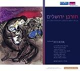 echange, troc  - Die Zerstörung Jerusalem (Oratorio)