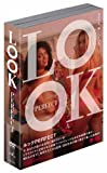 LOOK PERFECT-BOX [DVD]