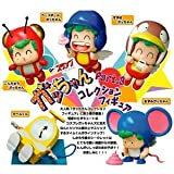 Dr.スランプ アラレちゃん ガッちゃん コレクションフィギュア Part.3 BOX
