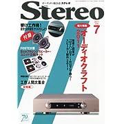 stereo (ステレオ) 2011年 07月号 [雑誌]