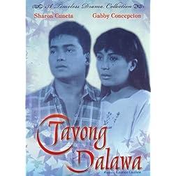 Tayong Dalawa - Philippines Filipino Tagalog DVD Movie