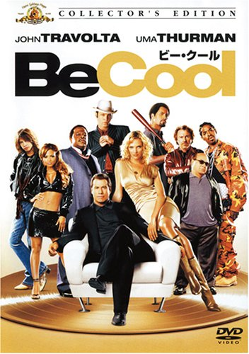 Be Cool/ビー・クール