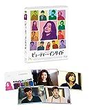 【Amazon.co.jp限定】ビューティー・インサイド BD(B2ポスター付) [Blu-ray]