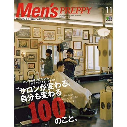 Men's PREPPY (メンズ プレッピー) 2016年 11月号