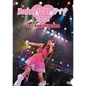 Happy☆LOVE×ライブ2008 DVD