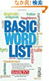 Basic Word List