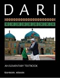 img - for Dari: An Elementary Textbook book / textbook / text book