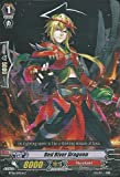 Cardfight!! Vanguard TCG - Red River Dragoon (BT06/095EN) - Breaker of Limits