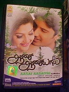 Aasai Aasaiyai 2002 Tamil Mp3 Songs Free Download ...