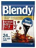 AGF ブレンディポーションコーヒー カロリーハーフ 24個