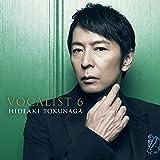 VOCALIST 6 (初回限定盤A)(CD+DVD)