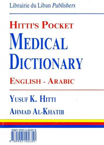 Hitti's Pocket Medical Dictionary English-Arabic